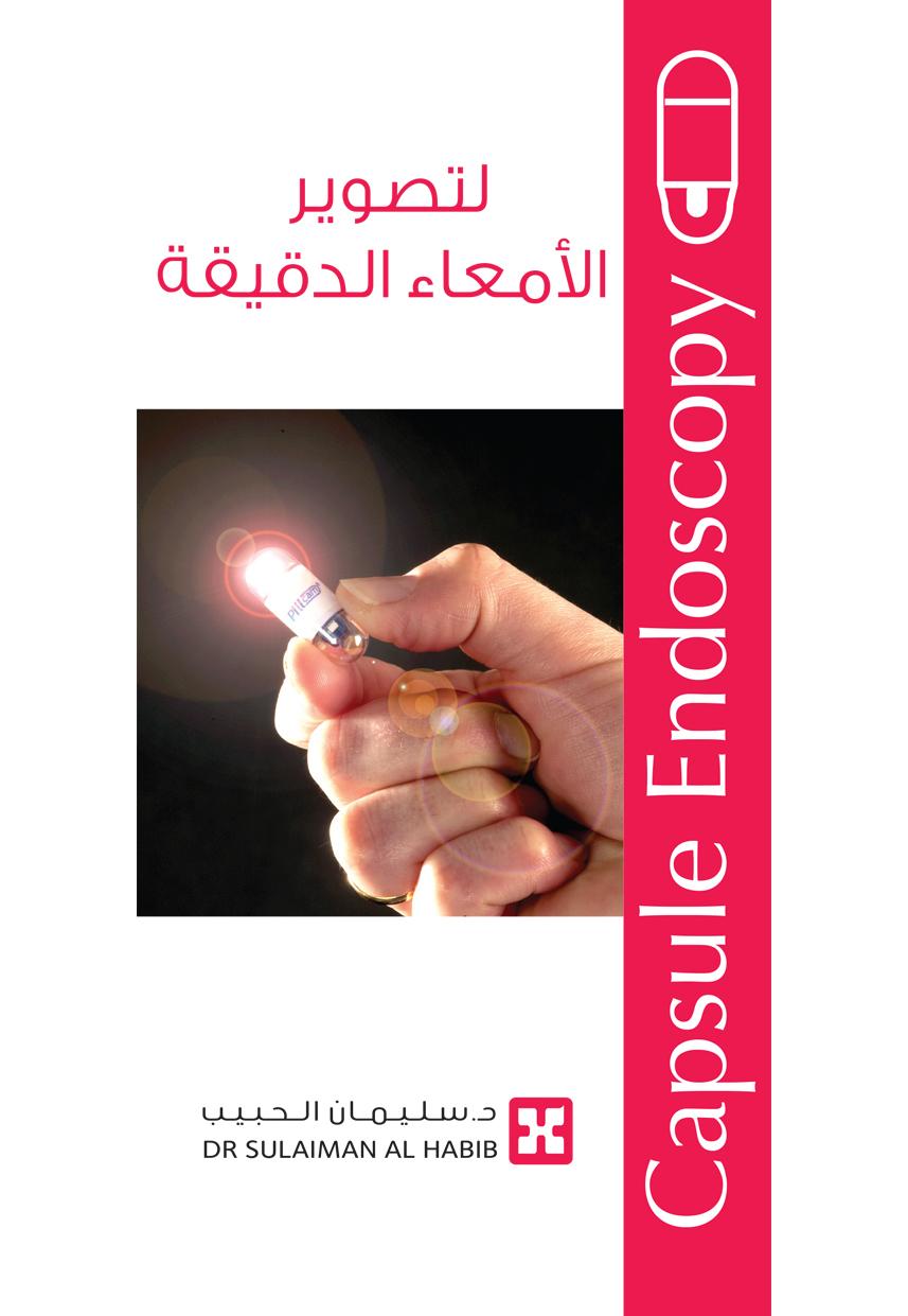 Capsule Endoscopy