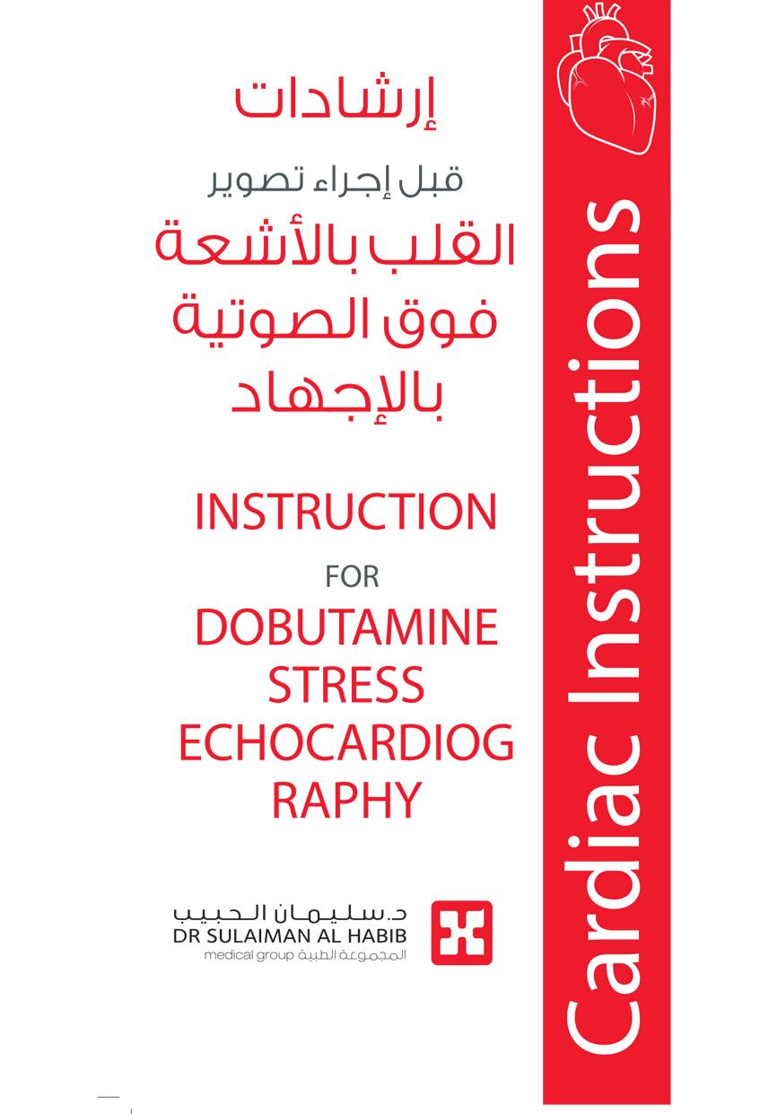 Cardiac DSER