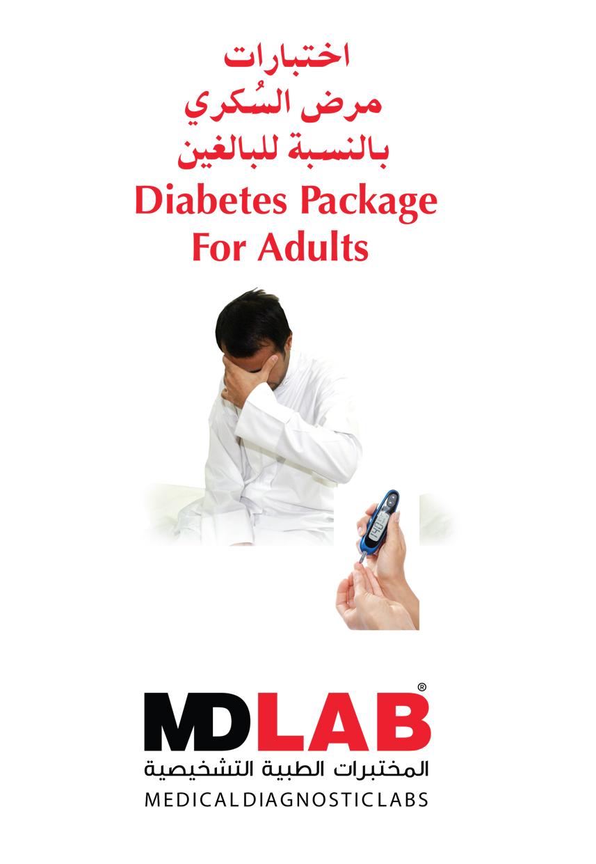 Diabetes Adult