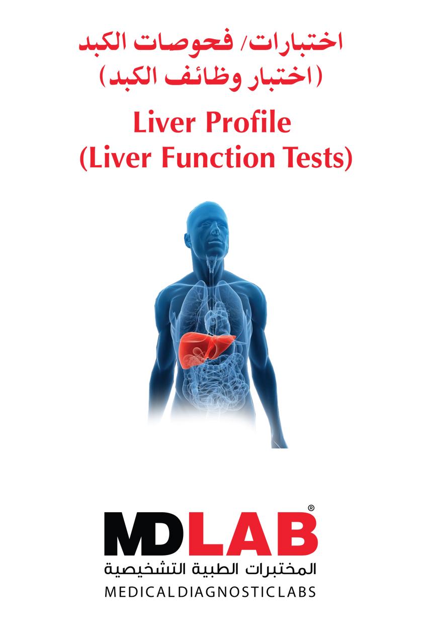 Liver Profile