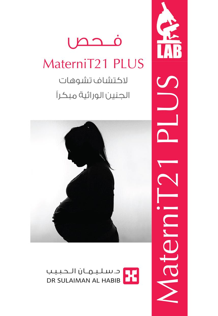 Materni T21 Plus