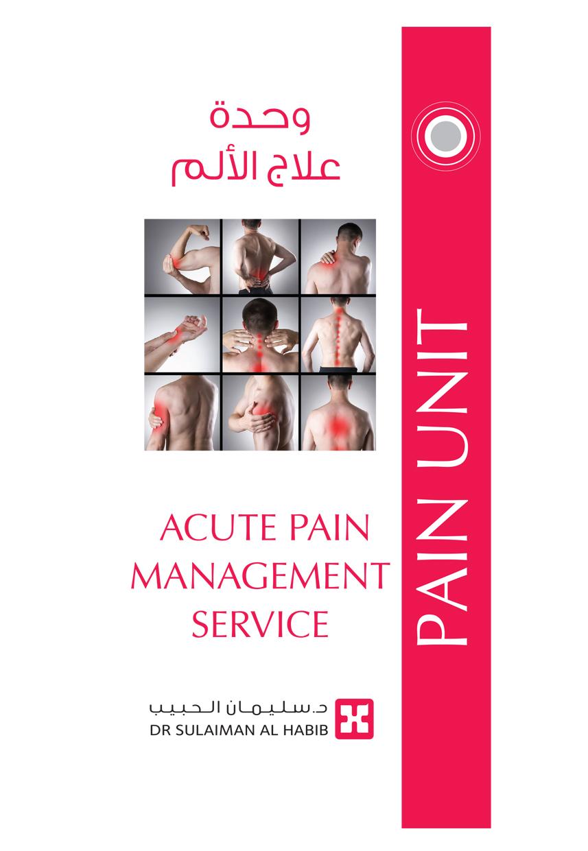 Pain Unit