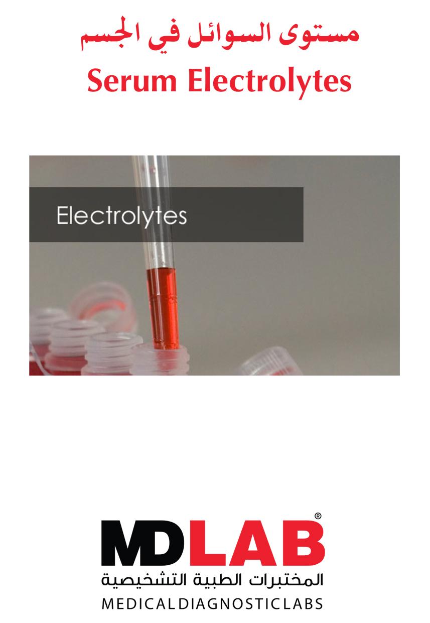 Serum Electrolytes