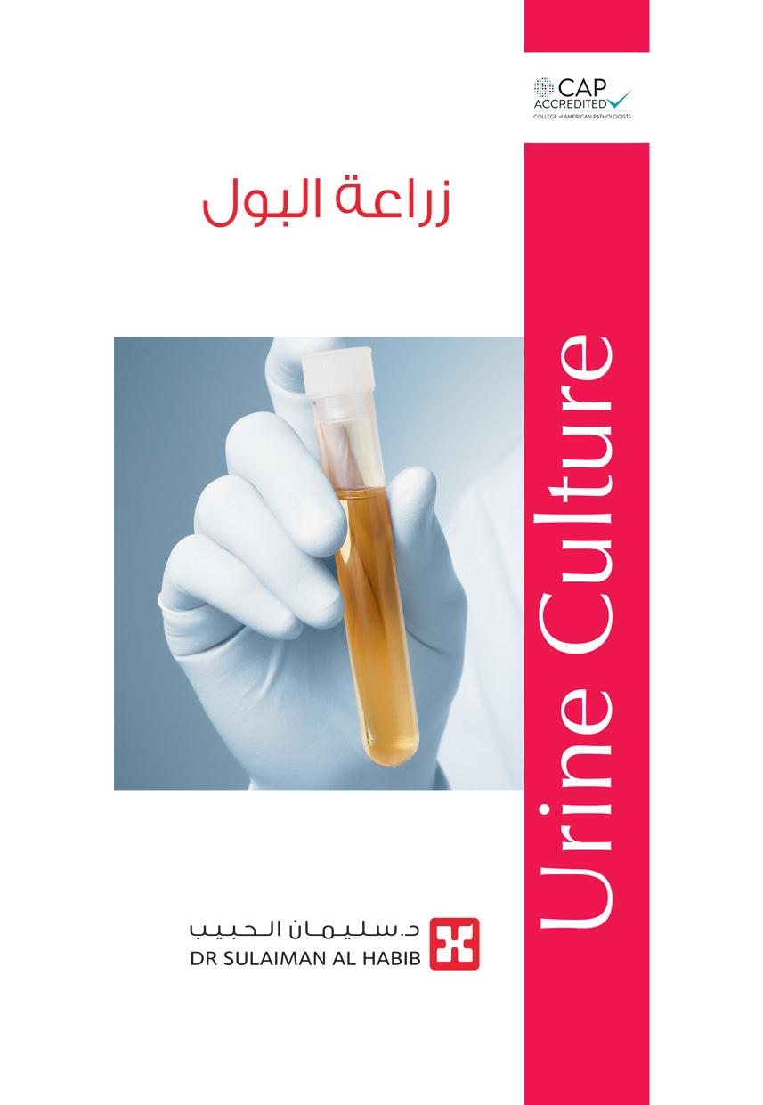 Urine Culture